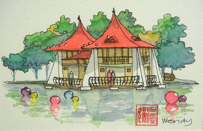 Taichung Park - Hixson